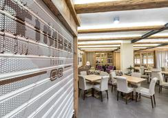 DB Hotel Verona Airport and Congress - Sommacampagna - Restaurant