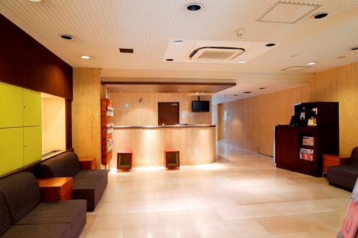 the b tokyo sangenjaya - Tokyo - Front desk