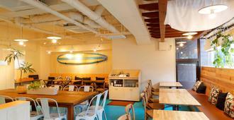 the b sangenjaya - Tóquio - Restaurante
