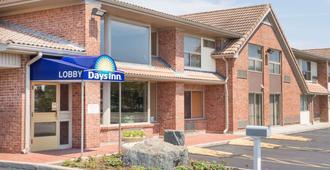 Days Inn by Wyndham New Haven - Нью-Хейвен