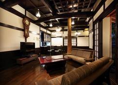 Kyo-Machiya Stay Waka Fushimiinari-Tei - Kyoto - Salon