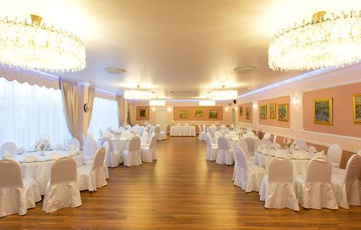 Marco Polo Presnja Hotel - Moscow - Banquet hall