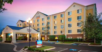 Fairfield Inn & Suites by Marriott Chicago Midway Airport - Bedford Park