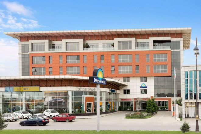 Days Hotel by Wyndham Baku - Μπακού - Κτίριο