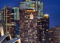 Shangri-La Hotel, Sydney - Sydney - Outdoors view
