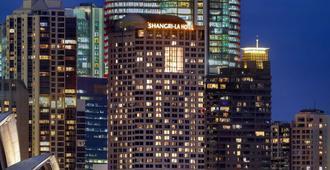 Shangri-La Hotel, Sydney - Sydney