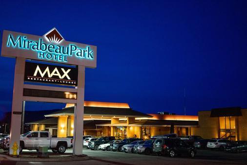 Mirabeau Park Hotel & Convention Center - Spokane - Toà nhà