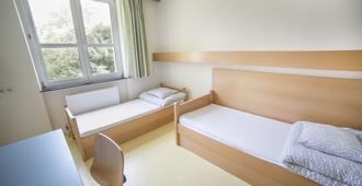 Muffin Hostel - Salzburg