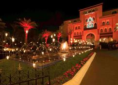 Sofitel Marrakech Palais Imperial - Marrakesh - Building