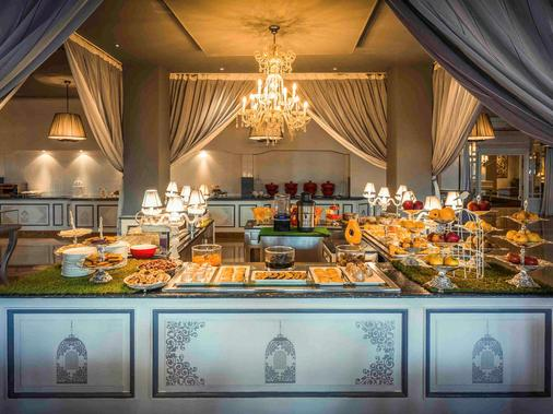Sofitel Marrakech Palais Imperial - Marrakesh - Buffet