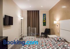 Rossio Suites - Lisbon - Phòng ngủ