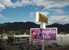 Knight's Inn Motel - Grants Pass - Building