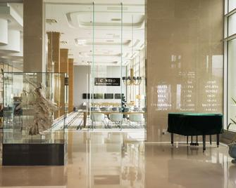 Anemon Iskenderun Otel - İskenderun - Lobby