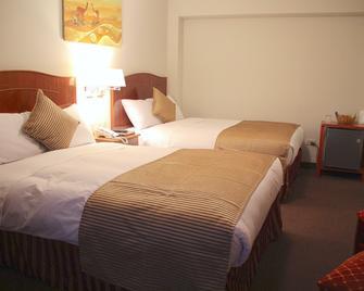 Casona Plaza Hotel Aqp - Arequipa - Bedroom