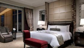 The Palazzo - Las Vegas - Bedroom
