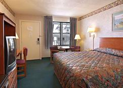 Super 8 by Wyndham Atlantic City - Atlantic City - Bedroom