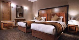 Hotel Colosseo Tirana - Tirana - Bedroom