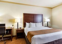 Comfort Suites Near Nasa - Clear Lake - Webster - Κρεβατοκάμαρα
