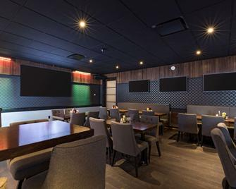 Quality Inn & Suites Matane - Матан - Ресторан