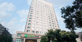 Holiday Inn Express Chengdu Gulou - Chengdu - Bâtiment