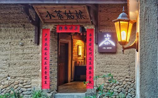 Songyang Utea Guesthouse - Gushi - Outdoors view