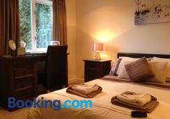 Carisbrooke Guest House - Inverness - Bedroom