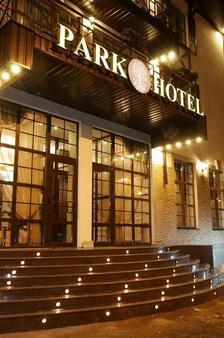 Park Hotel - Kharkiv - Building