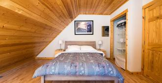 Canmore Clubhouse-Alpine Club of Canada - Canmore - Bedroom