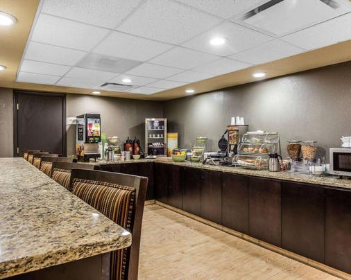 Quality Inn & Suites - Columbia - Buffet