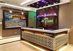 Sri Enstek Hotel - Sepang - Lễ tân