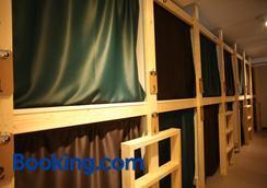 Base Inn Tabata - Hostel - Tokyo - Bedroom