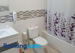 唐迭戈旅館 - 阿維拉 - 浴室