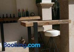 Montjuic Bed & Breakfast - Girona - Lounge