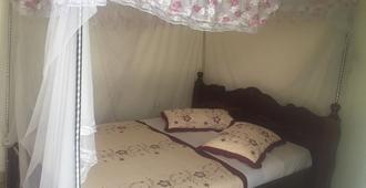 La Difference Guest House - Kigali