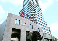 Zhongyin Jasper Hotel Baoding - Baoding - Building
