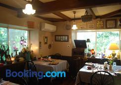 Pension & Cafe Cruise - Shika - Restaurant