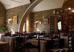 Hotel Fonda Siques - Sant Ferriol - Restaurant