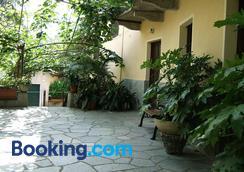 Hotel e Trattoria San Giorgio - Piossasco - Outdoors view
