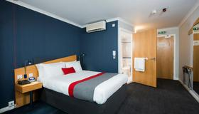 Holiday Inn Express Glasgow City Centre Riverside - Glasgow - Phòng ngủ