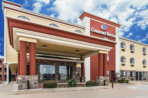 Comfort Suites Fairgrounds West - Oklahoma City - Toà nhà