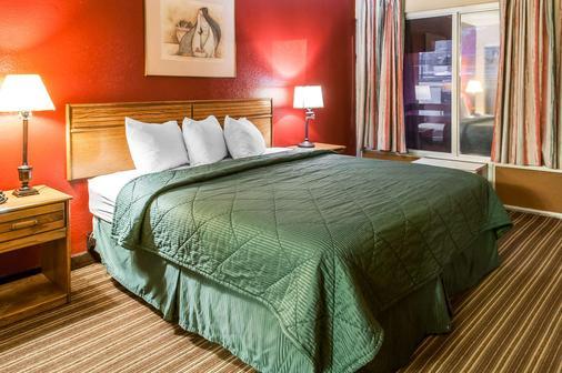 東部羅德威旅館 - 阿爾布奎克 - 阿爾伯克基 - 臥室