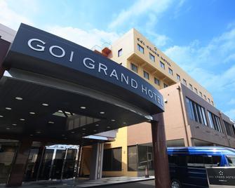 Goi Grand Hotel - Ichihara - Gebäude