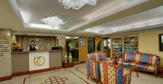 The Emerald - Hotel & Service Apartments - Mumbai - Front desk