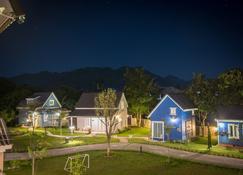 Doitung View Resort - Ban Huai Khrai - Building