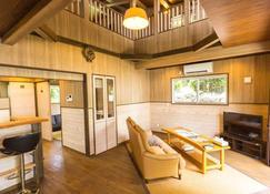 Komeya - Motobu - Sala de estar