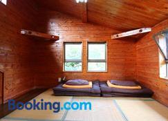 Gokase Campsite Camping And Guesthouse - Gokase - Edificio