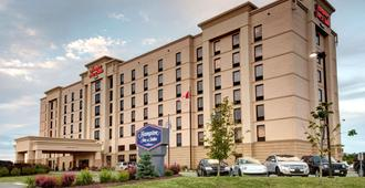 Hampton Inn & Suites by Hilton Halifax - Dartmouth - Дартмут
