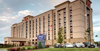 Hampton Inn & Suites by Hilton Halifax - Dartmouth - Dartmouth