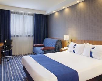 Holiday Inn Express Campo DE Gibraltar - Barrios - Лос-Барріос - Спальня