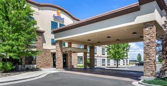 Comfort Inn & Suites Jerome - Twin Falls - Jerome
